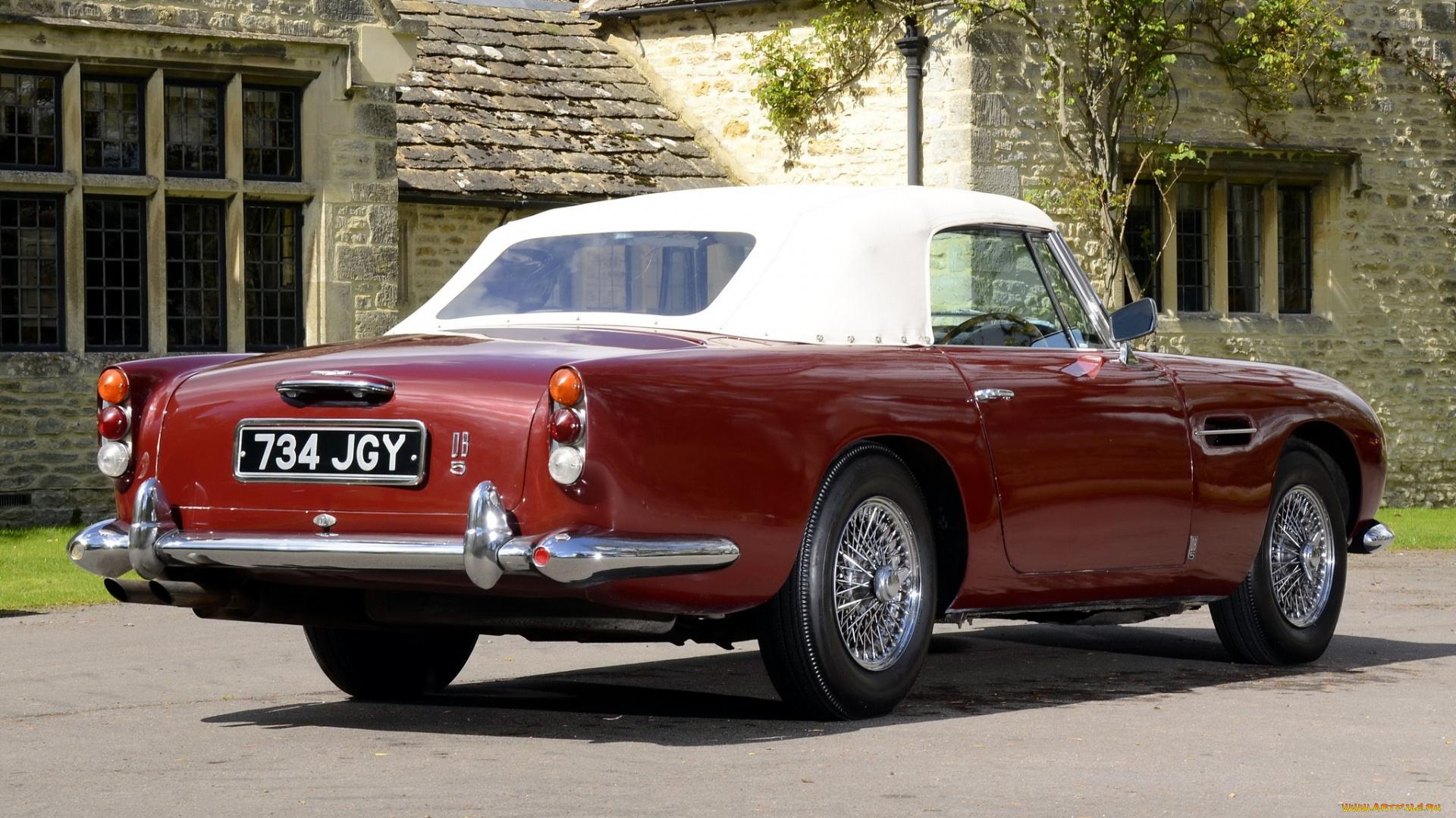 автомобиль Aston Martin DB5 онлайн