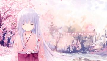 Картинка аниме unknown +другое цветы деревья девушка арт coffee-kizoku