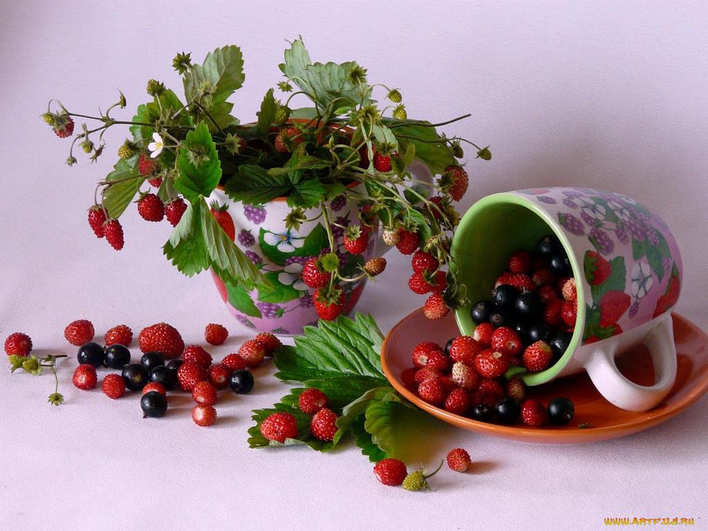 Открытки с ягодами с добрым утром