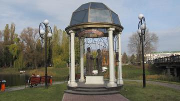 Картинка петр+и+феврония города -+памятники +скульптуры +арт-объекты памятник парк белгород
