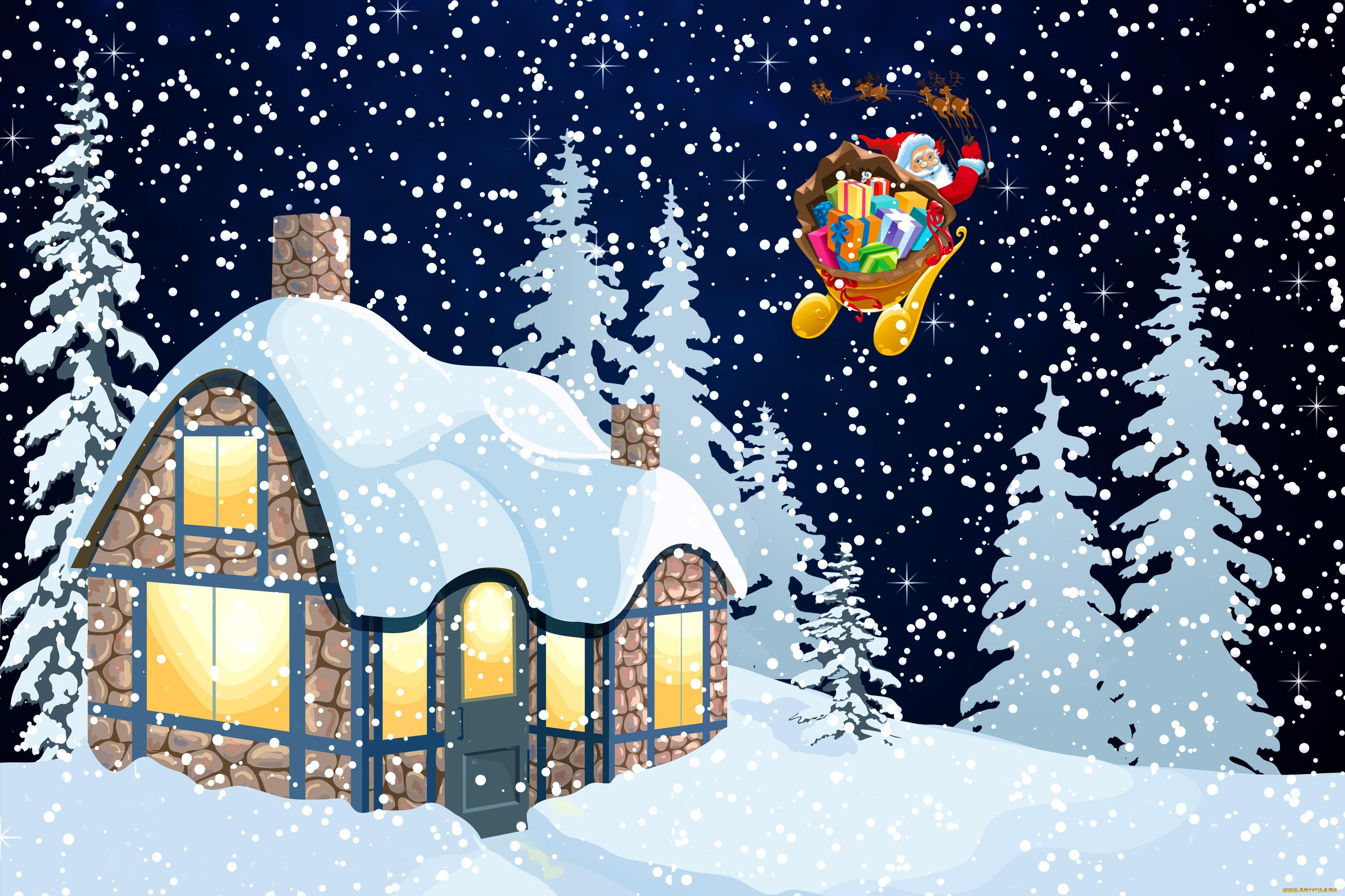 Открытку, открытки с домиком на новый год
