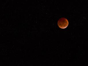 Картинка космос луна