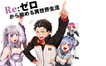 обоя аниме, re,  zero kara hajimeru isekai seikatsu, парень, фон, взгляд, девушки