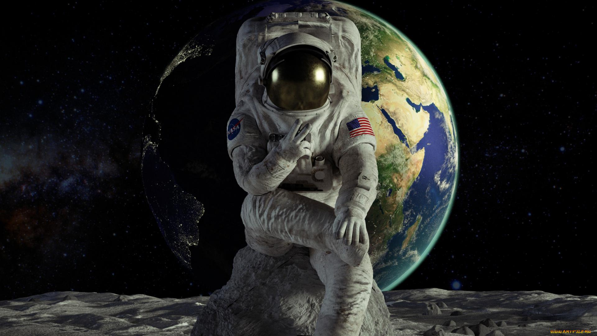 Картинки космонавт и земля
