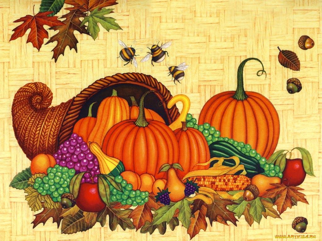 Конфеткой картинки, открытка урожай