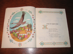 Картинка разное канцелярия книги книга