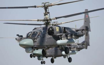 Картинка авиация вертолёты вертолёт