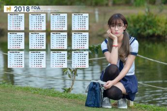 обоя календари, девушки, очки, сумка, водоем, форма