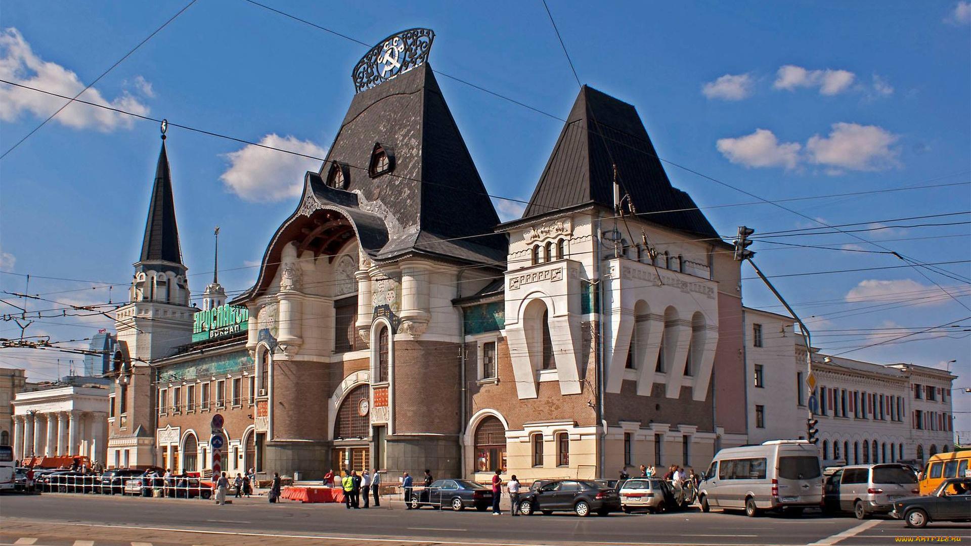 Киевский вокзал в Москве смотреть