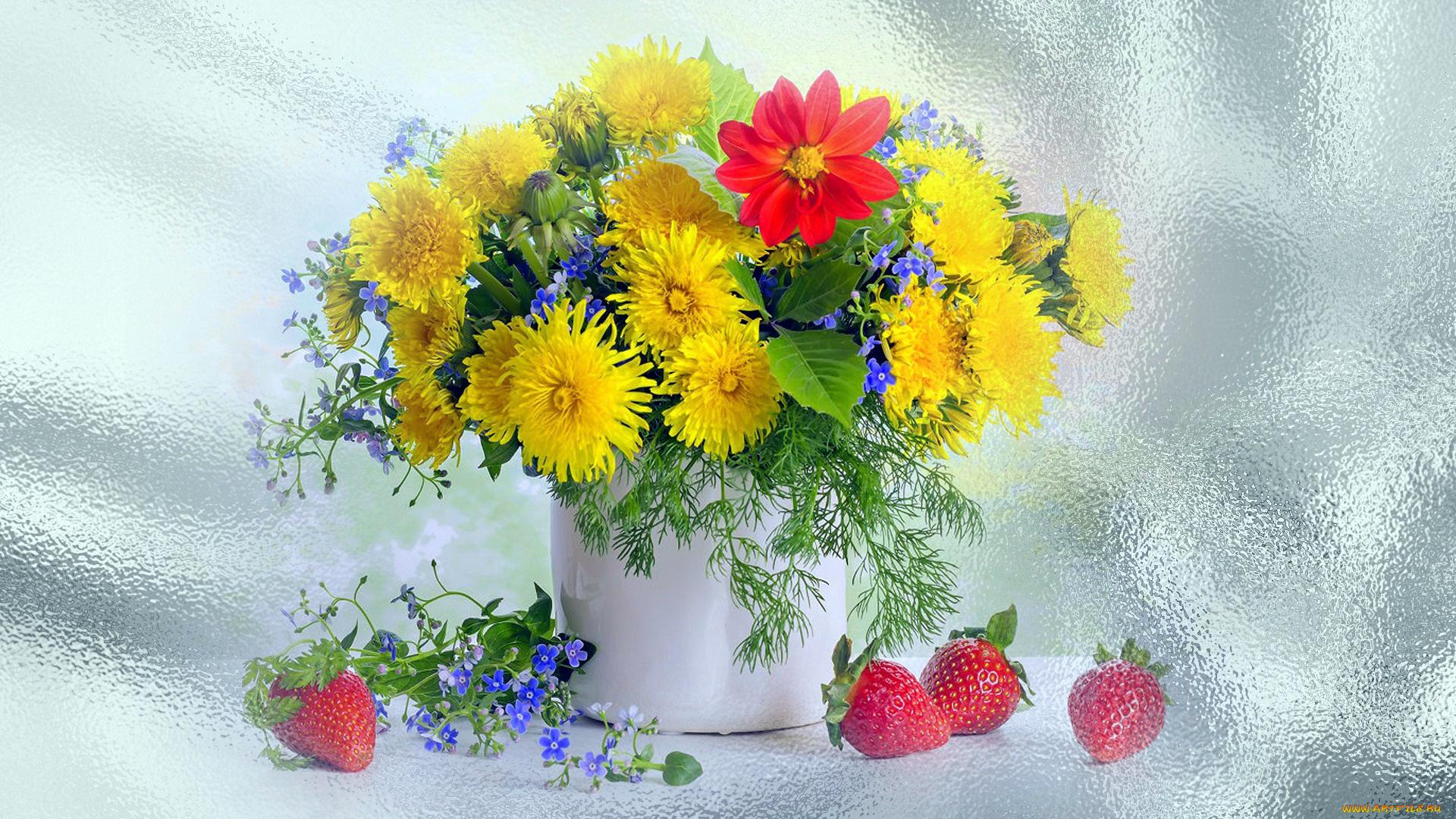 Открытки солнечный цветок, лучшей маме