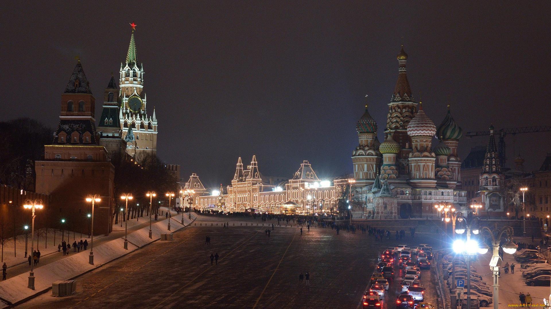 Обои На Стол Москва