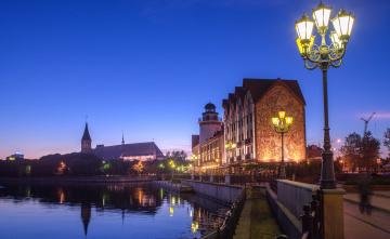 обоя калининград, города, - огни ночного города, набережная, здания, улица, фонари, вечер