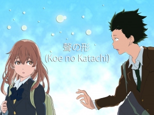 обоя аниме, koe no katachi, форма, голоса