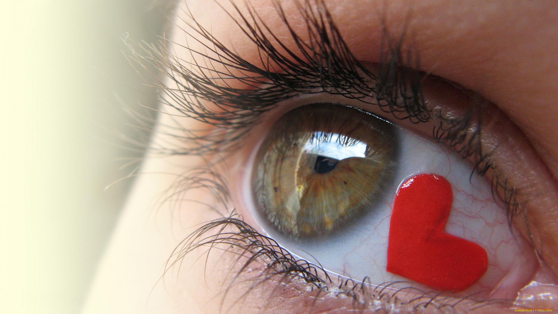 Деловой переписки, картинка с надписью красивые глаза