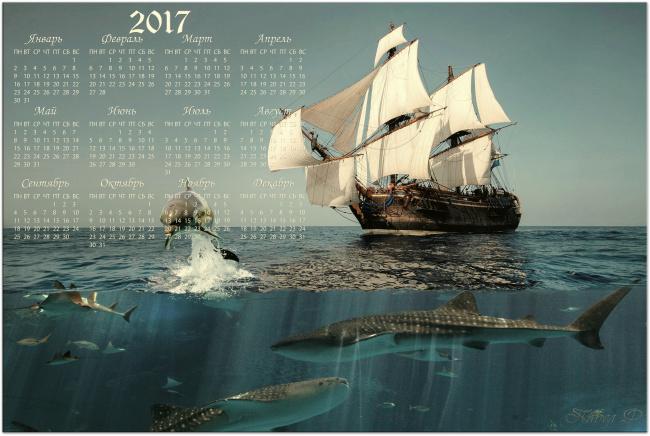 Обои картинки фото календари, -другое, парусник