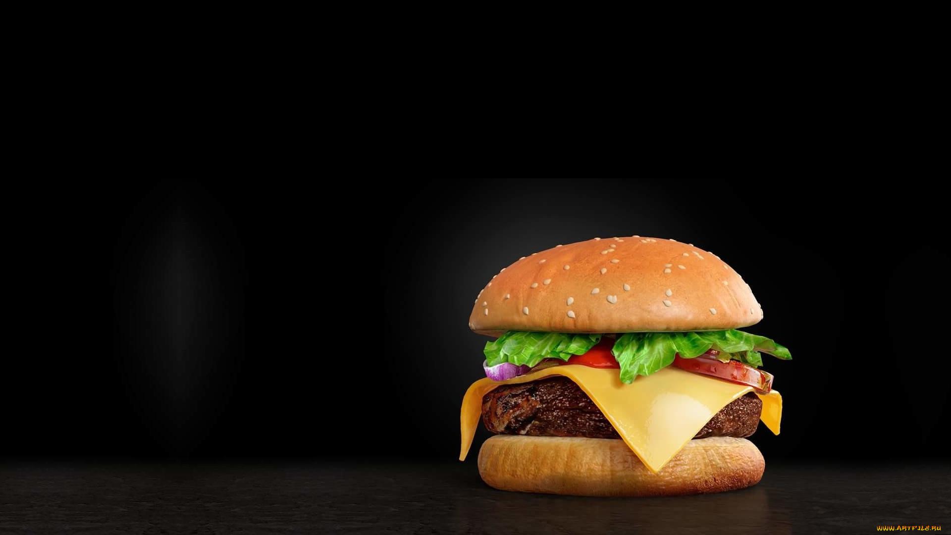 Гамбургер анонимно