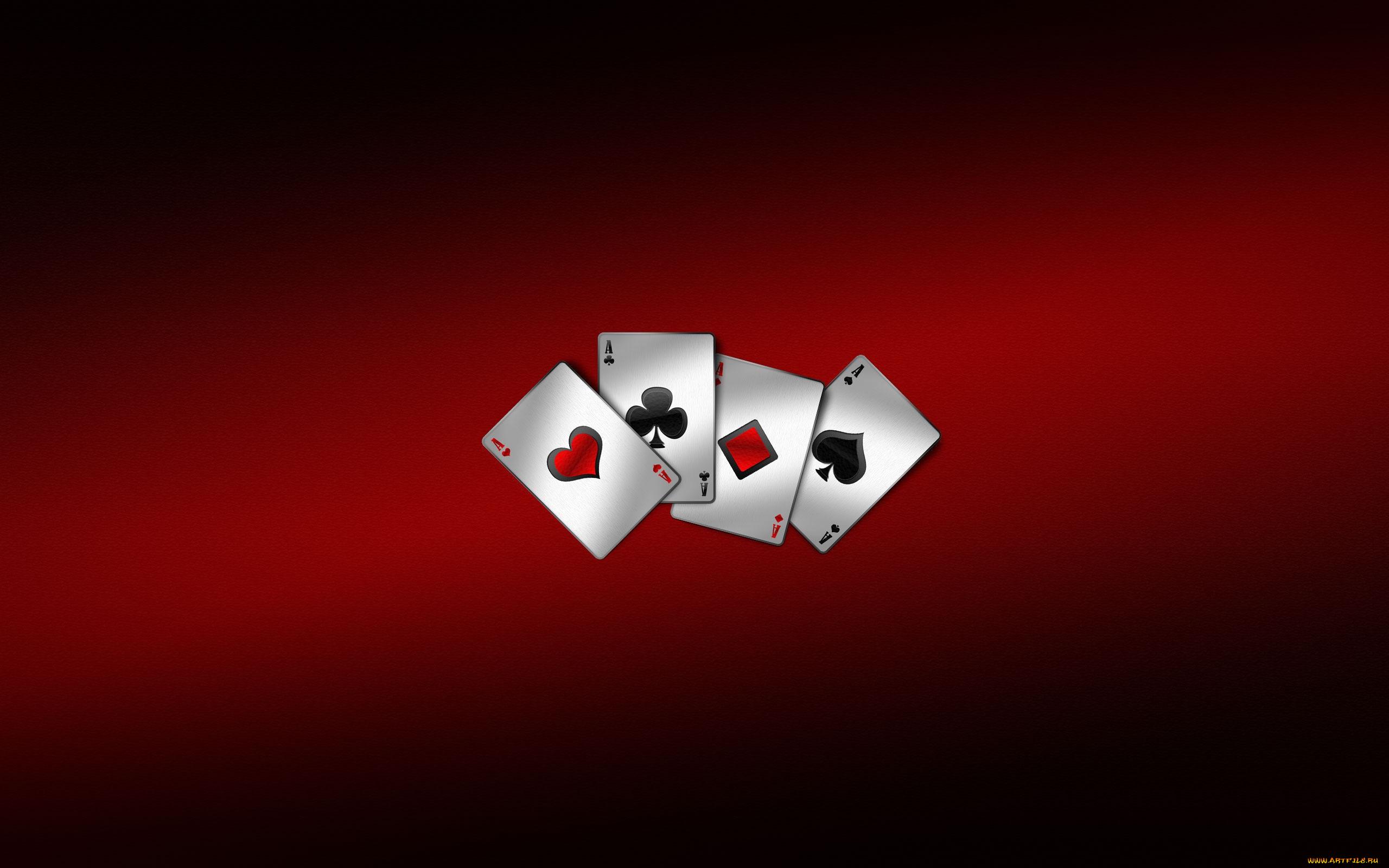 игры карты игральные азартные  № 1898108  скачать
