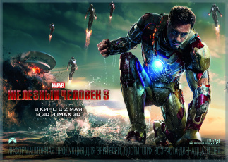 Картинка кино фильмы iron man железный человек 3