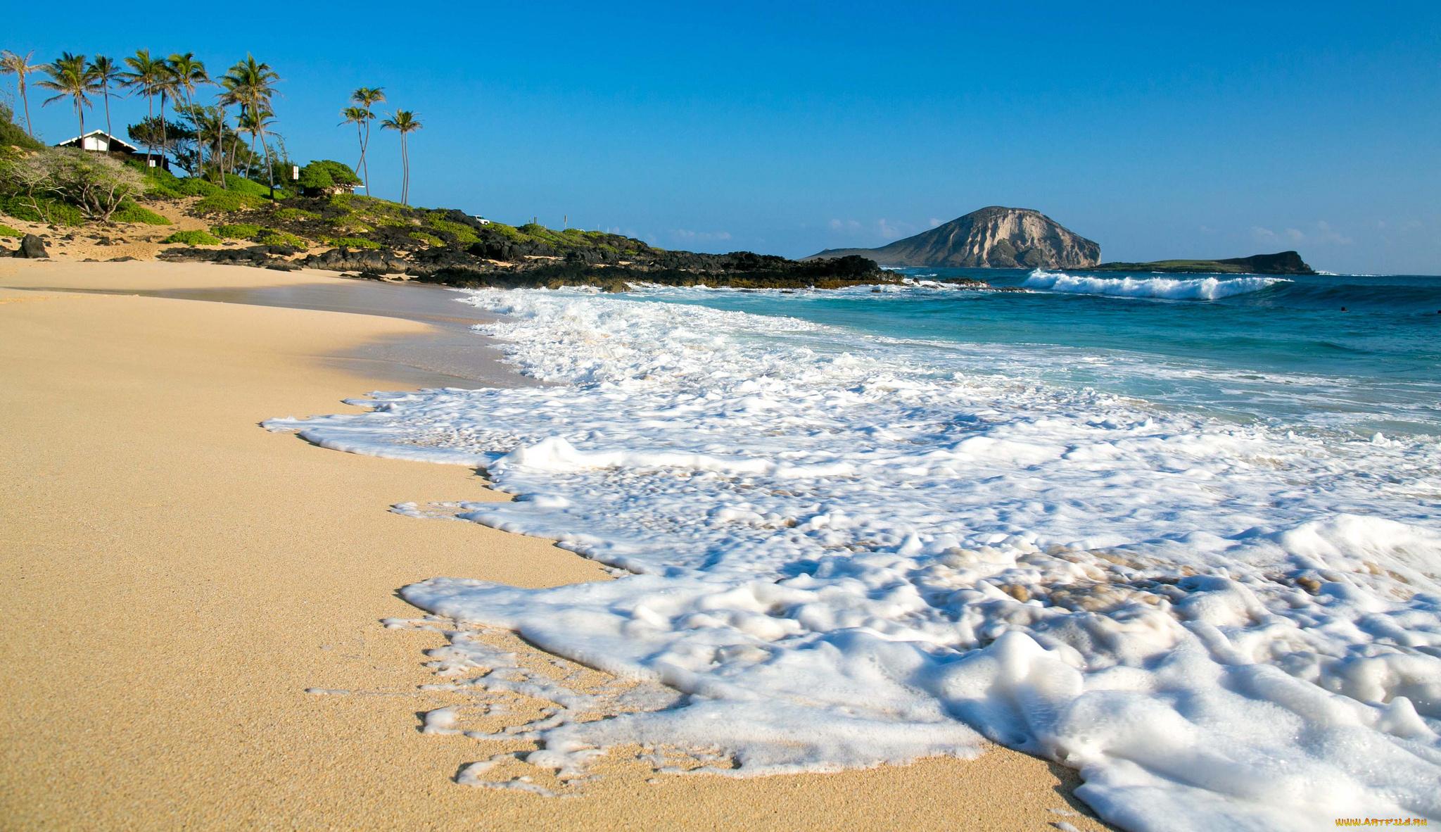 Гаваи без смс