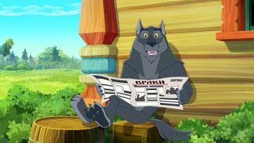 обоя иван царевич и серый волк 3, мультфильмы, газета, волк, природа