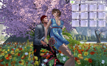 обоя календари, 3д-графика, деревья, цветы, велосипед, парень, девушка