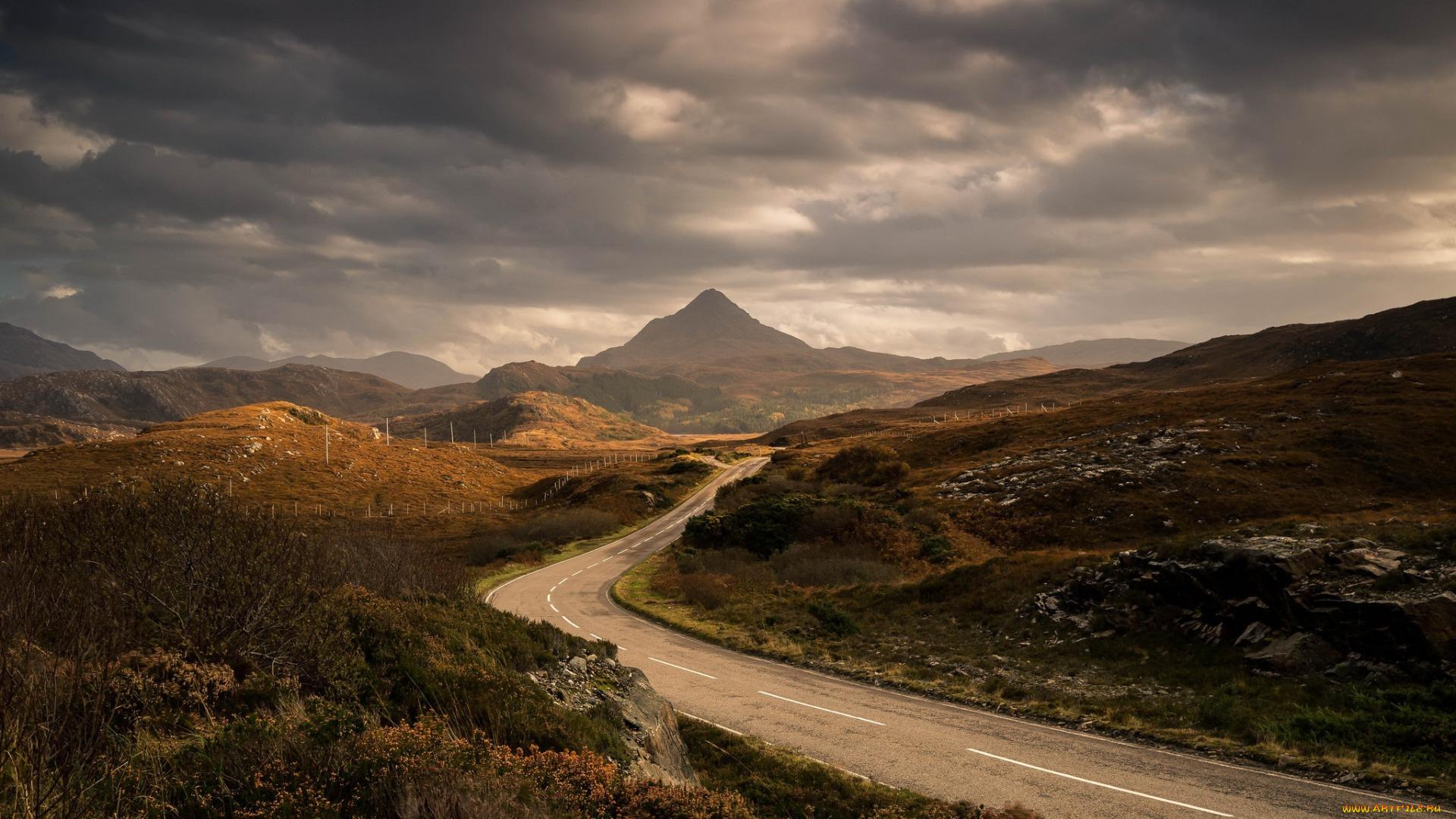дорога в горы скачать