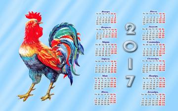 обоя календари, животные, петух, 2017