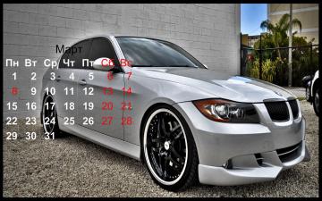 Картинка календари автомобили