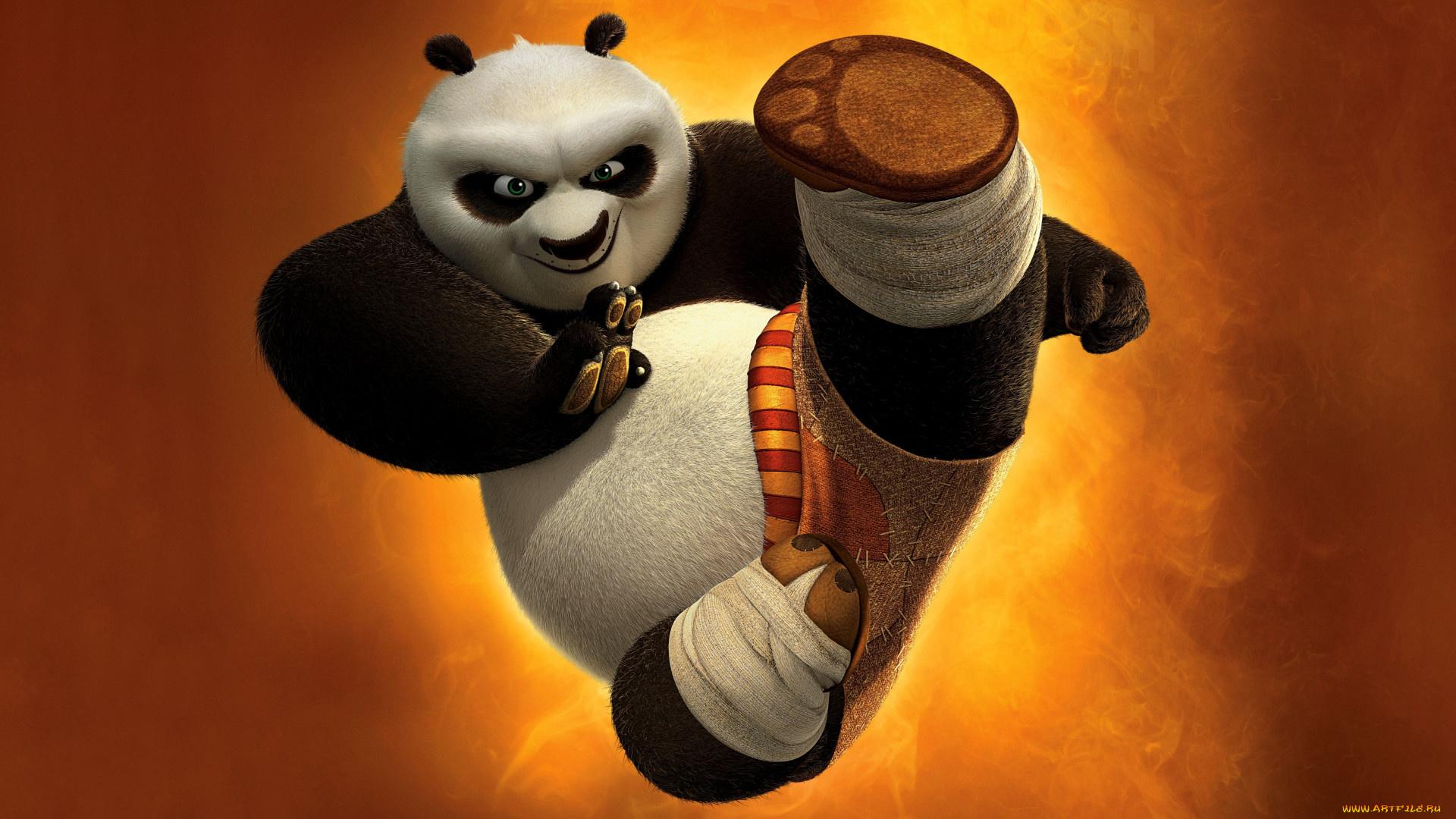 Кунфу панда картинки из мультфильма, свадебные открытки