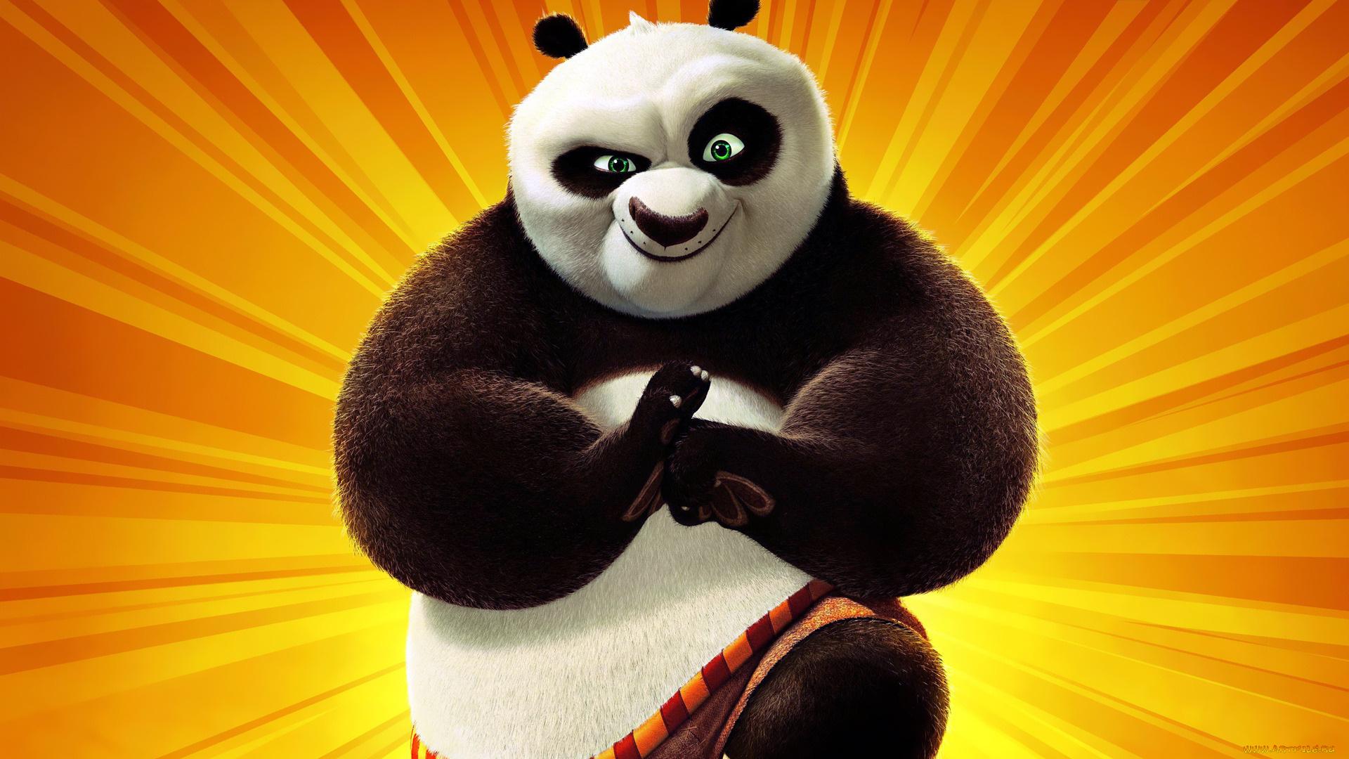 Прикольные картинки кунг фу панда, бумаги открытка бесконечная