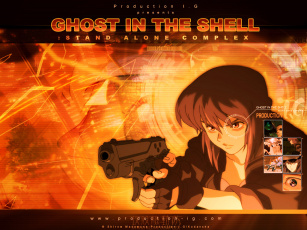 обоя ghost, in, the, shell, аниме