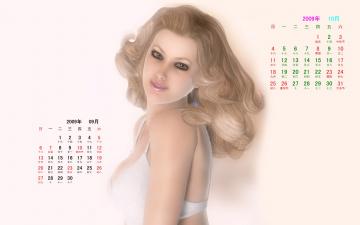 Картинка календари 3д графика