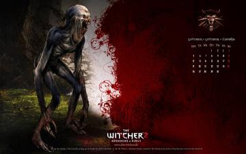 Картинка календари видеоигры чудовище страшный