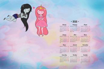 обоя календари, рисованные,  векторная графика, сердце, корона, девушка