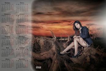 обоя календари, девушки, корни, взгляд, закат