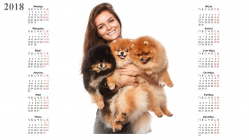 обоя календари, девушки, белый, фон, собака, улыбка