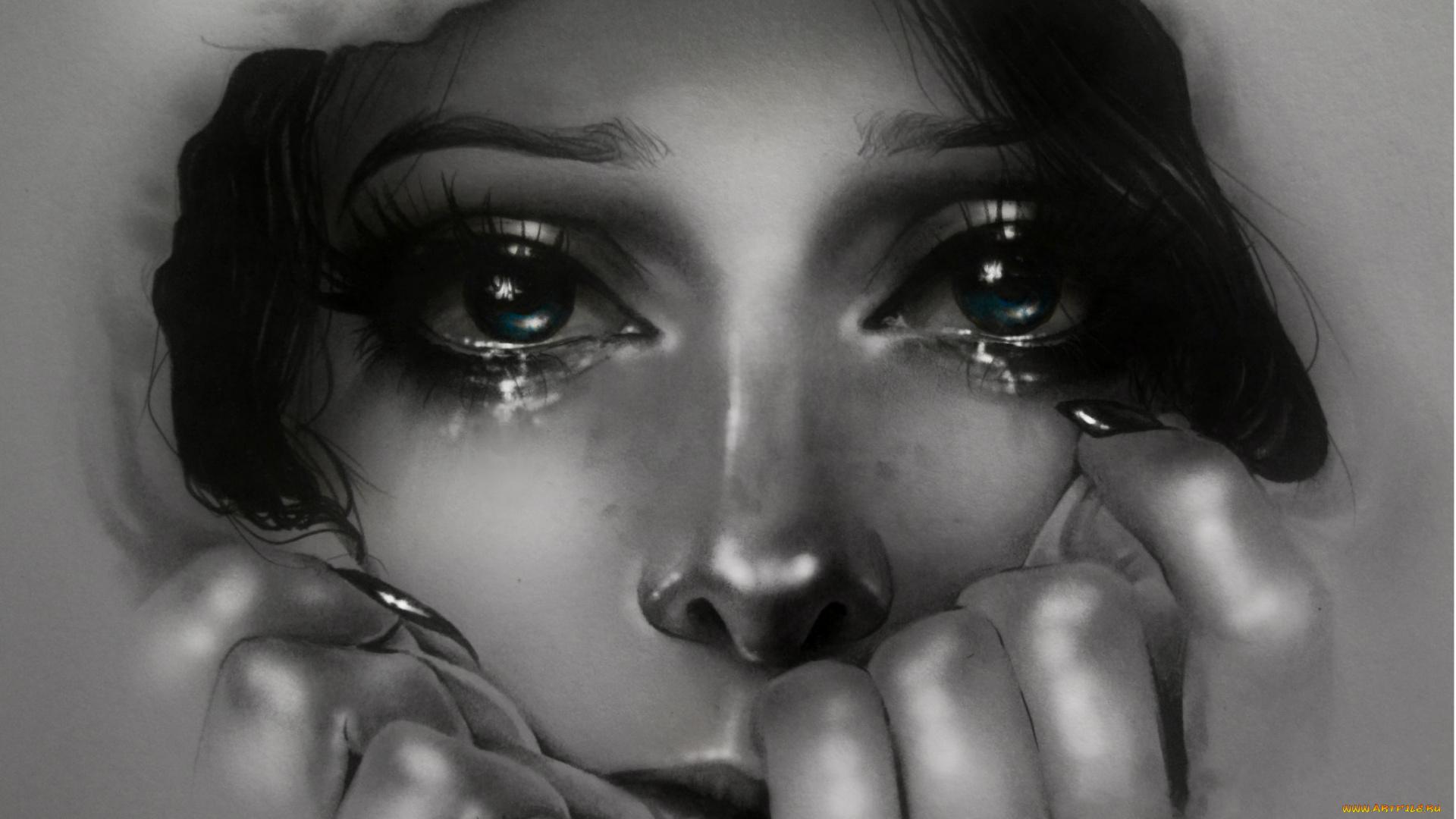 картинка слезы и плакала прихожей