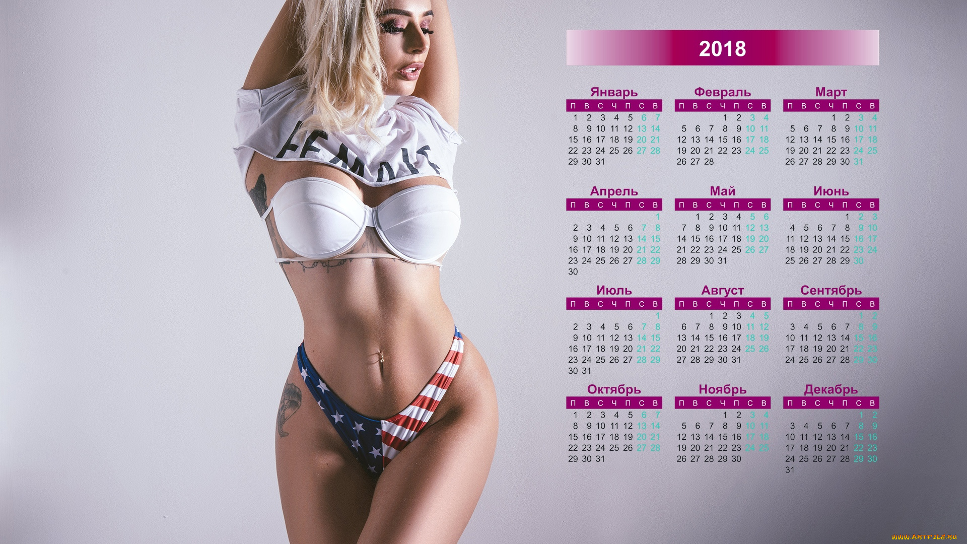 секс 2018 молодая девушка