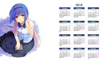 Создать обои на рабочий стол с календарем