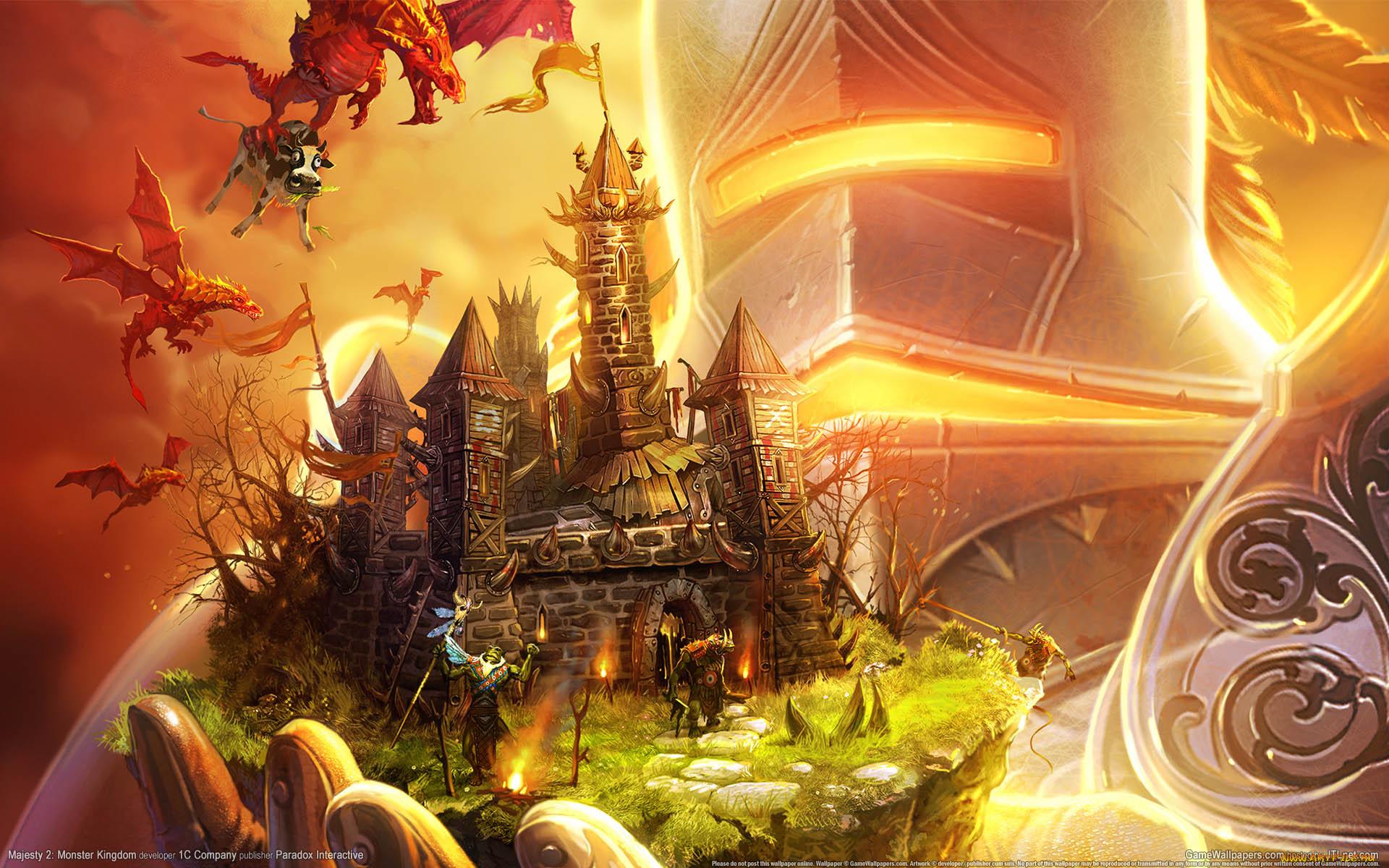 картинки из игры королевство пунктом сегодняшнего