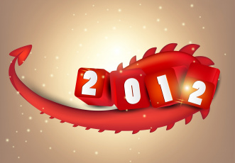 Картинка праздничные векторная графика новый год дракон