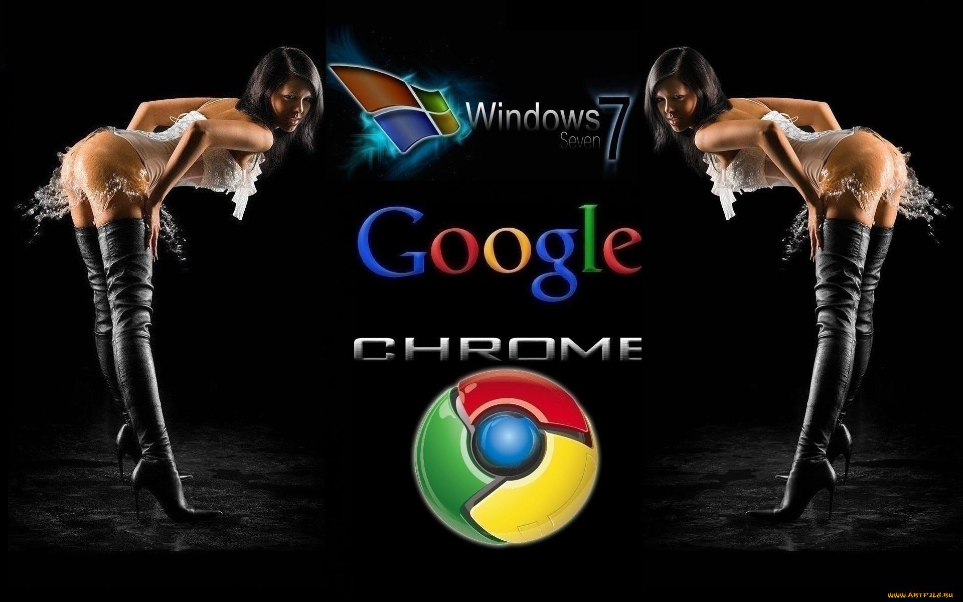 google-chrome-erotika