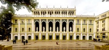 обоя города, баку , азербайджан, музей, азербайджанской, литературы, имени, низами, гянджеви, баку