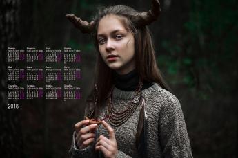 обоя календари, девушки, рога, бусы