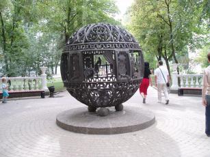 обоя памятник-шар, города, - памятники,  скульптуры,  арт-объекты, город, памятник, скульптура