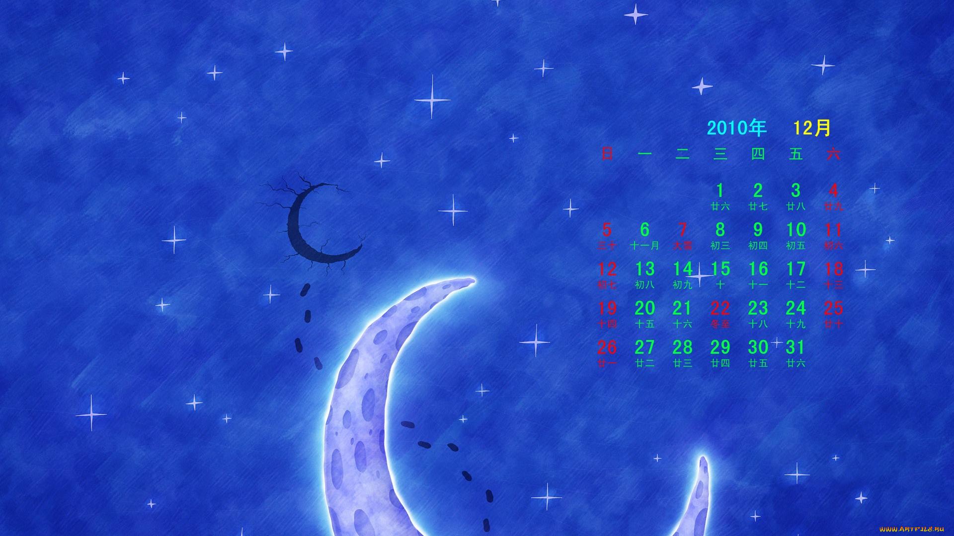 графика рисунок луна graphics figure the moon без регистрации