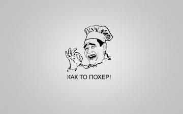 Картинка троллинг юмор приколы надпись жест trolface