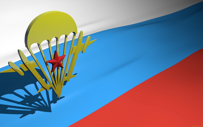 Картинки с флагом россии к 23 февраля