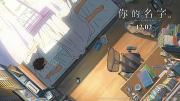 Картинка аниме kimi+no+na+wa девушка фон интерьер