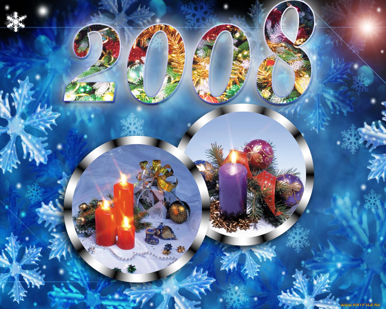 Парнем, открытка 2007 год